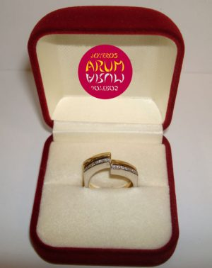 Double ring Joaquin Berao
