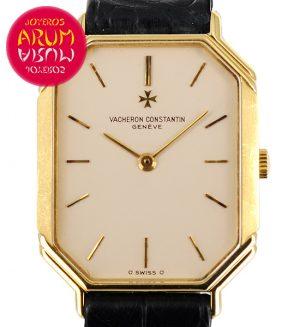 Vacheron Constantin Classic ARUM Ref. 3207