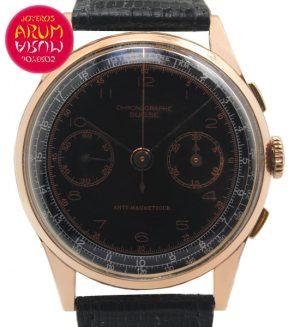 Chronographe Suisse Vintage Shop Ref. 4154/871