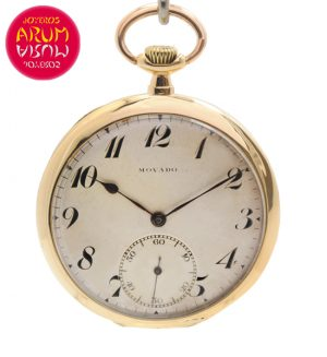 Movado Pocket Watch 18K Gold Shop Ref. 4241/966