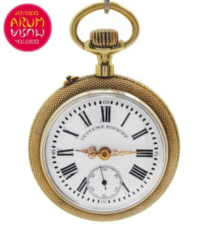 Systeme Roskopf Pocket Watch Shop Ref. 4205/930