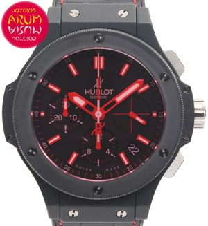 Hublot Big Bang Red Magic Shop Ref. 2939/2939