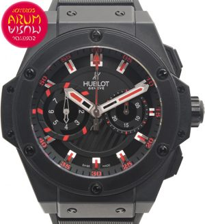 Hublot Big Bang King Foudroyante Shop Ref. 2635/7