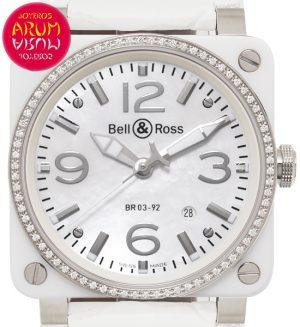 Bell & Ross Aviation Type Shop Ref. 4941/1566