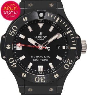 Hublot Big Bang King Shop Ref. 4955/1580