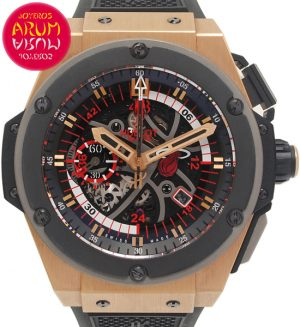 Hublot Miami Heat Shop Ref. 5171/1795
