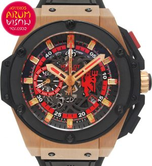 Hublot Manchester United Shop Ref. 5172/1796