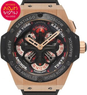 Hublot King Power Unico Shop Ref. 5183/1807