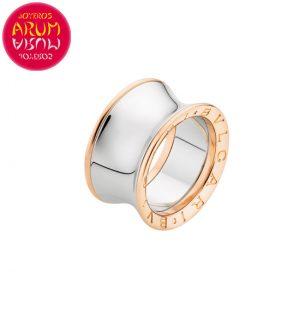 """Bulgari Ring Anish Kapoor RAJ1468 """"SOLD"""""""
