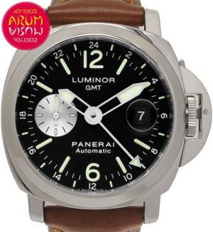 Panerai Luminor GMT Shop Ref. 5446/2071