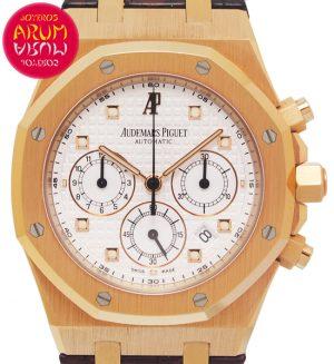 Audemars Piguet Royal Oak Shop Ref. 5558/2183