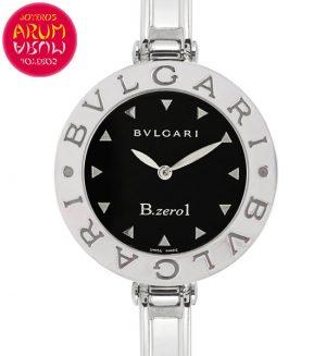 Bulgari B.Zero1 Shop Ref. 5687/2312