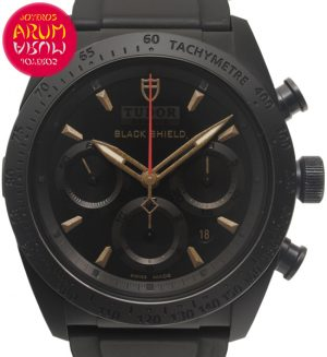 Tudor Black Shield Shop Ref. 5707/2332